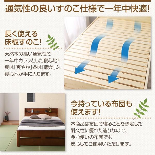 ダブルベッド スタンダードボンネルコイル ダブル 高さ調節 天然木すのこベッド alla-moda 12