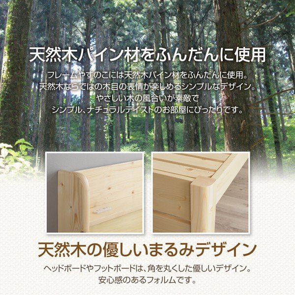 シングルベッド プレミアムボンネルコイル シングル 高さ調節 天然木すのこベッド|alla-moda|13