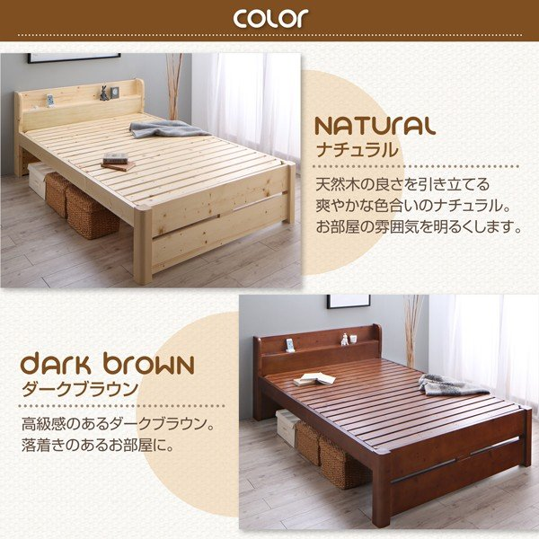 ベッド セミダブル プレミアムボンネルコイル セミダブル 高さ調節 天然木すのこベッド alla-moda 14