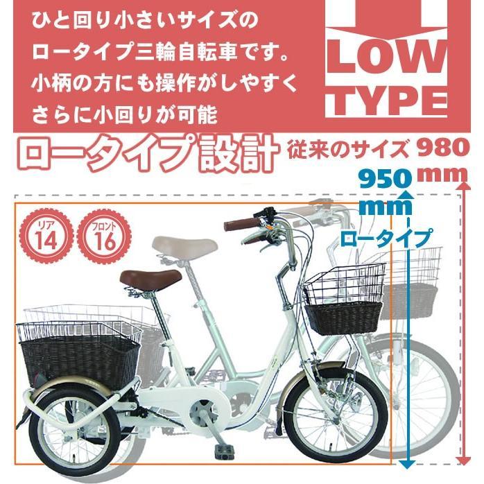 大人用三輪車 三輪自転車 高齢者 自転車 ミムゴ スイングチャーリー ロータイプ MG-TRE16G シニア|alla-moda|03