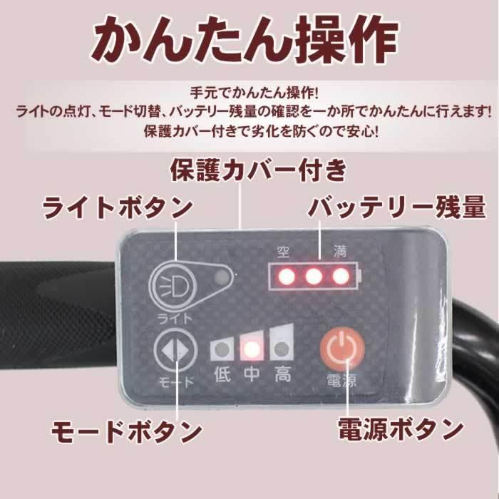 電動アシスト 三輪 自転車 電動 大人用三輪車 アシらくチャーリーミニ  免許返納 高齢者 ロータイプ|alla-moda|15