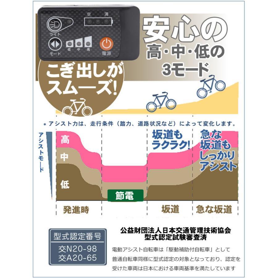 ミムゴ 電動アシスト自転車 三輪自転車 電動 アシらくチャーリー 高齢者|alla-moda|16