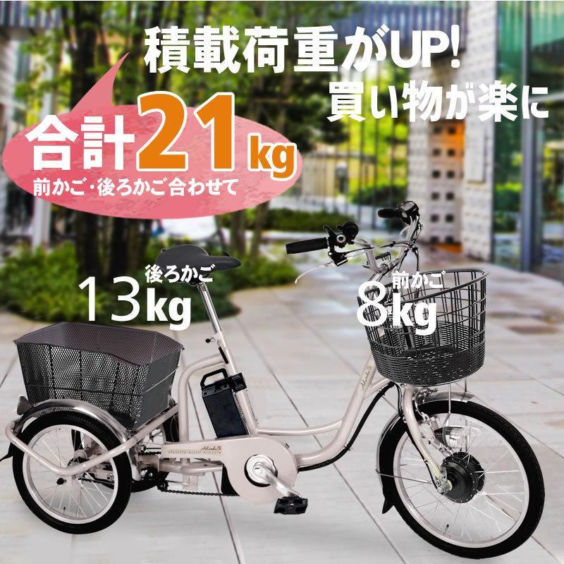 ミムゴ 電動アシスト自転車 三輪自転車 電動 アシらくチャーリー 高齢者|alla-moda|10