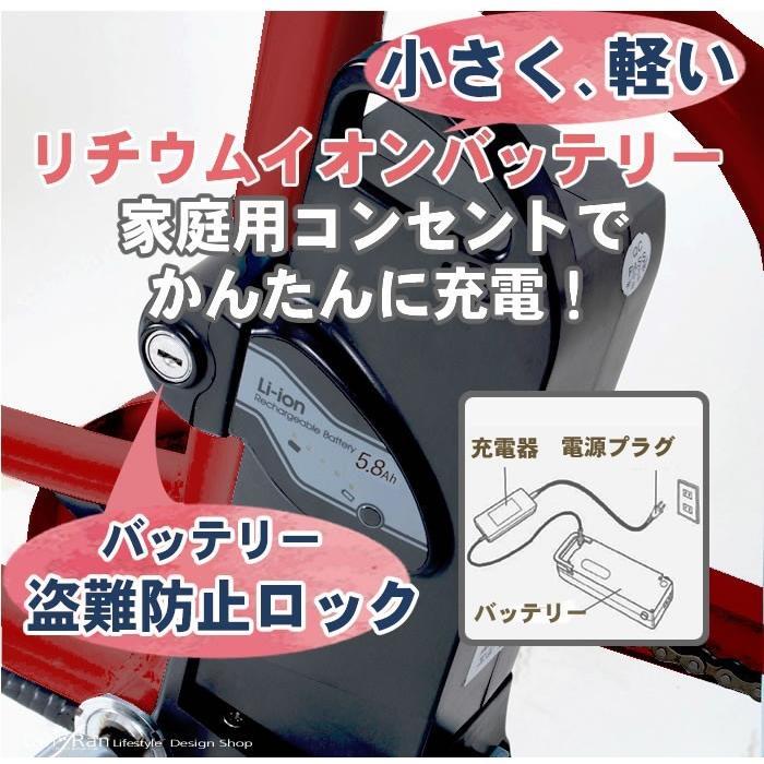 電動アシスト 三輪自転車 人気 シニア ノーパンク パンクしない電動自転車 ミムゴ MG-TRM20EBNF|alla-moda|13
