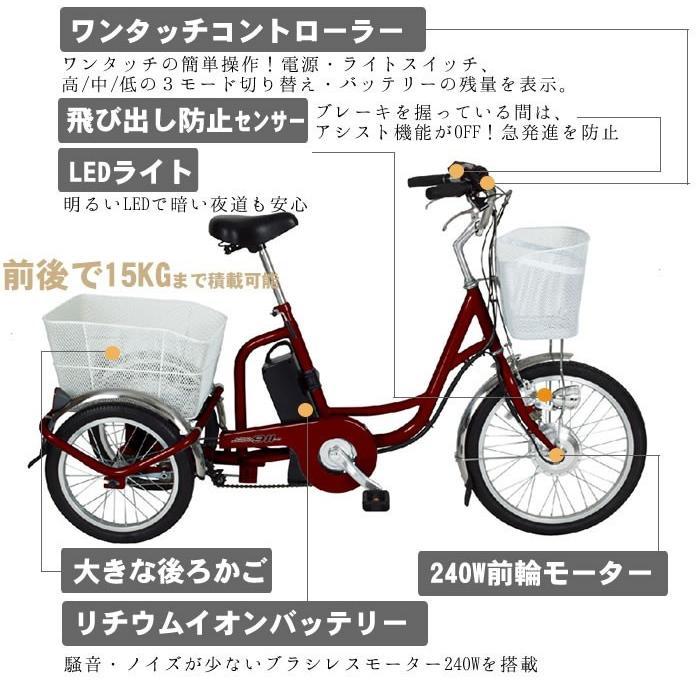 電動アシスト 三輪自転車 人気 シニア ノーパンク パンクしない電動自転車 ミムゴ MG-TRM20EBNF|alla-moda|06