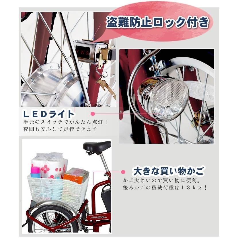 電動アシスト 三輪自転車 人気 シニア ノーパンク パンクしない電動自転車 ミムゴ MG-TRM20EBNF|alla-moda|09