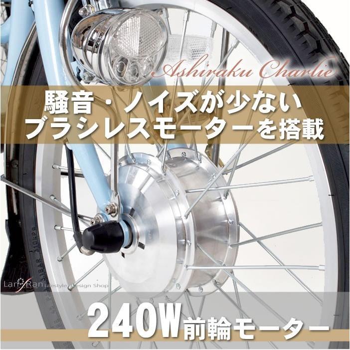電動アシスト三輪自転車 三輪自転車 大人用 自転車 カバー付き アシらくチャーリー 高齢者 alla-moda 08