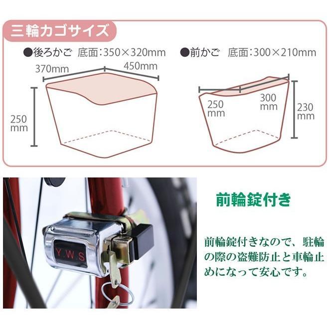 大人用三輪車 三輪自転車 自転車 ミムゴ スイングチャーリー911 ノーパンク MG-TRW20NG|alla-moda|13