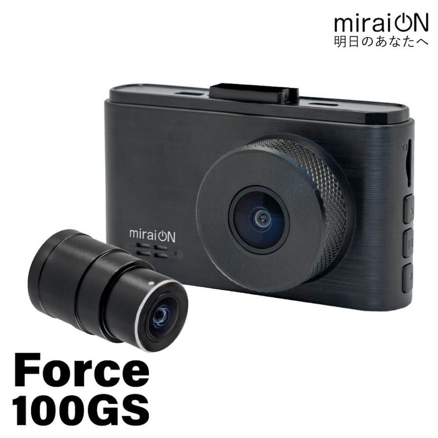 2カメラ ドライブレコーダー フルHD 200万画素 STARVIS Exmor 地デジ対策 128GB対応 32GB付属 駐車監視 トラック向け 大型車 中型車 Force100GS MFC100GS-32G|allbuy