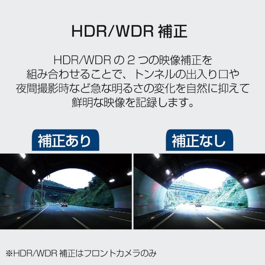 2カメラ ドライブレコーダー フルHD 200万画素 STARVIS Exmor 地デジ対策 128GB対応 32GB付属 駐車監視 トラック向け 大型車 中型車 Force100GS MFC100GS-32G|allbuy|11