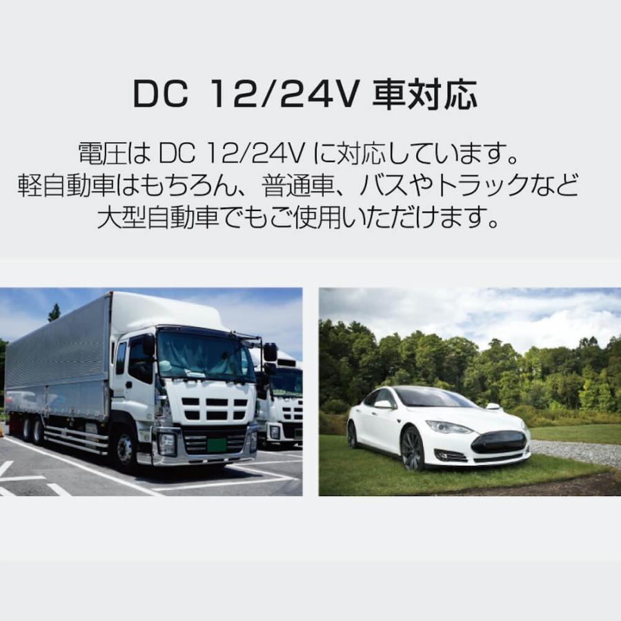 2カメラ ドライブレコーダー フルHD 200万画素 STARVIS Exmor 地デジ対策 128GB対応 32GB付属 駐車監視 トラック向け 大型車 中型車 Force100GS MFC100GS-32G|allbuy|13