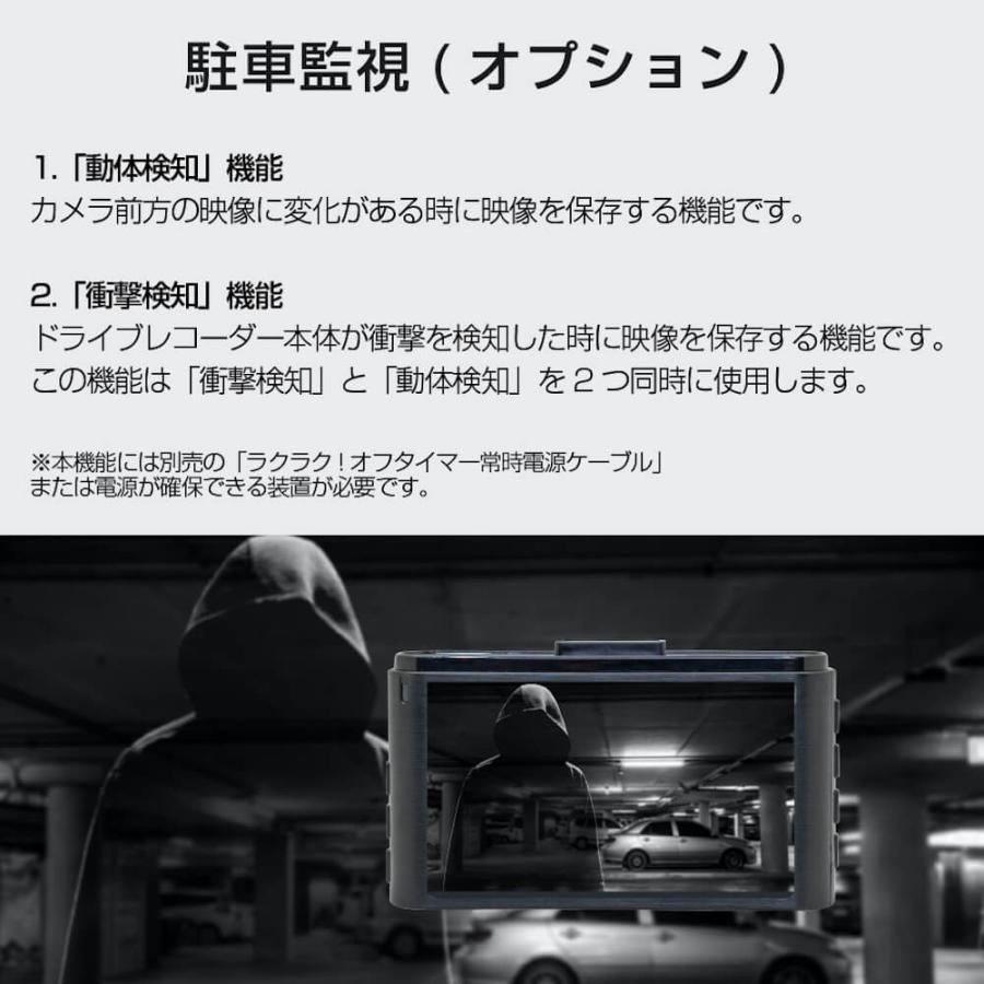 2カメラ ドライブレコーダー フルHD 200万画素 STARVIS Exmor 地デジ対策 128GB対応 32GB付属 駐車監視 トラック向け 大型車 中型車 Force100GS MFC100GS-32G|allbuy|16