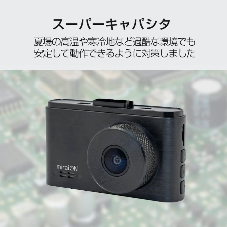 2カメラ ドライブレコーダー フルHD 200万画素 STARVIS Exmor 地デジ対策 128GB対応 32GB付属 駐車監視 トラック向け 大型車 中型車 Force100GS MFC100GS-32G|allbuy|19