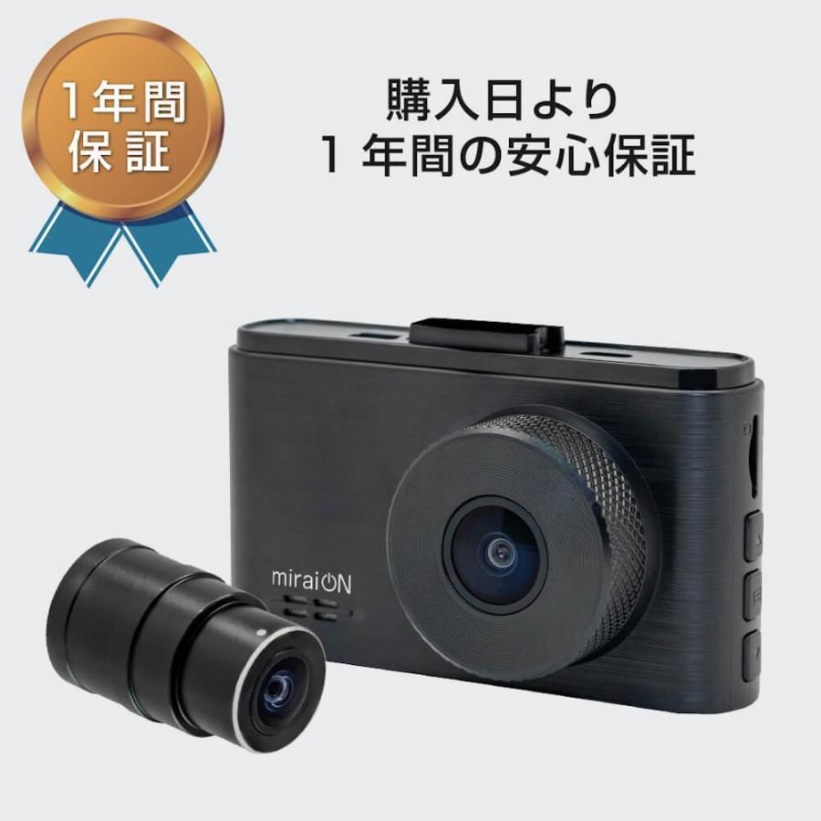 2カメラ ドライブレコーダー フルHD 200万画素 STARVIS Exmor 地デジ対策 128GB対応 32GB付属 駐車監視 トラック向け 大型車 中型車 Force100GS MFC100GS-32G|allbuy|21