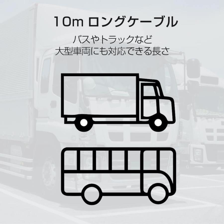 2カメラ ドライブレコーダー フルHD 200万画素 STARVIS Exmor 地デジ対策 128GB対応 32GB付属 駐車監視 トラック向け 大型車 中型車 Force100GS MFC100GS-32G|allbuy|04