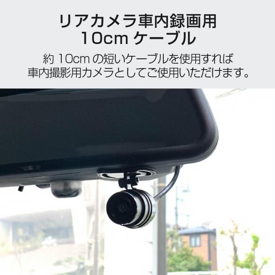 2カメラ ドライブレコーダー フルHD 200万画素 STARVIS Exmor 地デジ対策 128GB対応 32GB付属 駐車監視 トラック向け 大型車 中型車 Force100GS MFC100GS-32G|allbuy|05