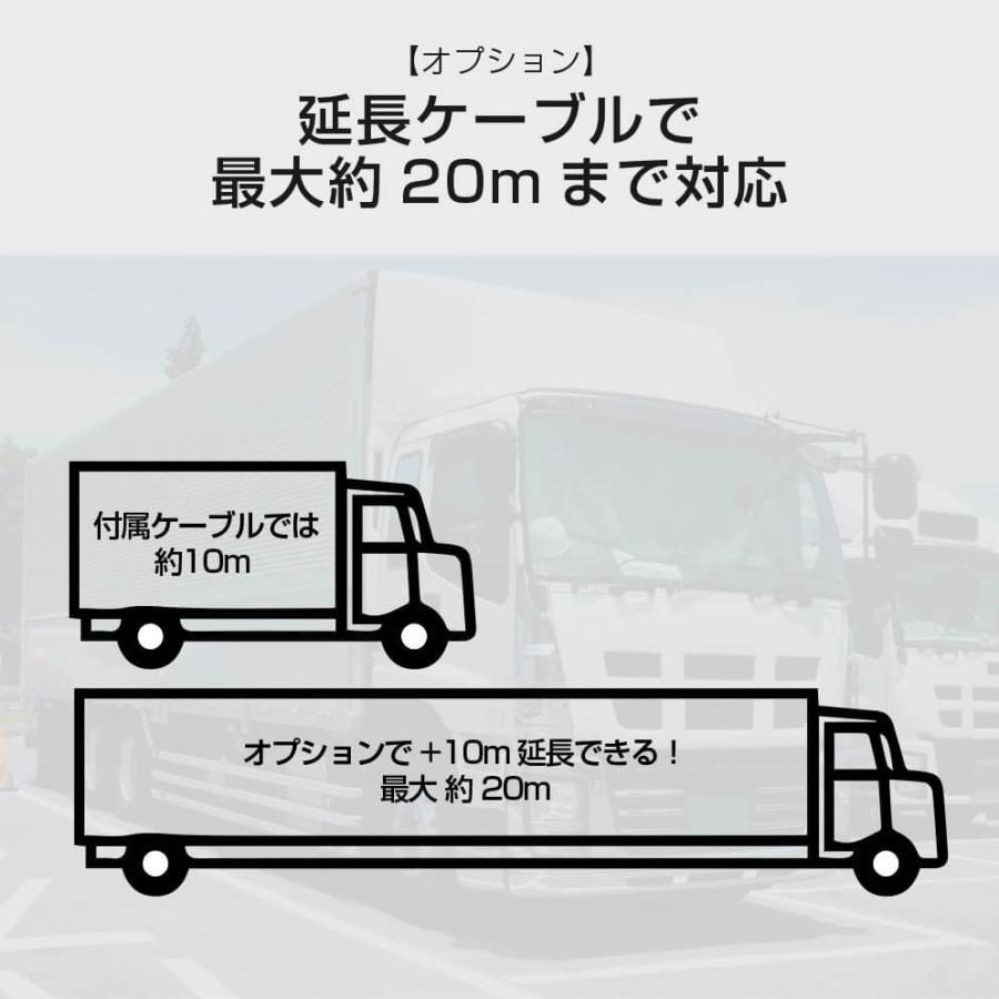 2カメラ ドライブレコーダー フルHD 200万画素 STARVIS Exmor 地デジ対策 128GB対応 32GB付属 駐車監視 トラック向け 大型車 中型車 Force100GS MFC100GS-32G|allbuy|06