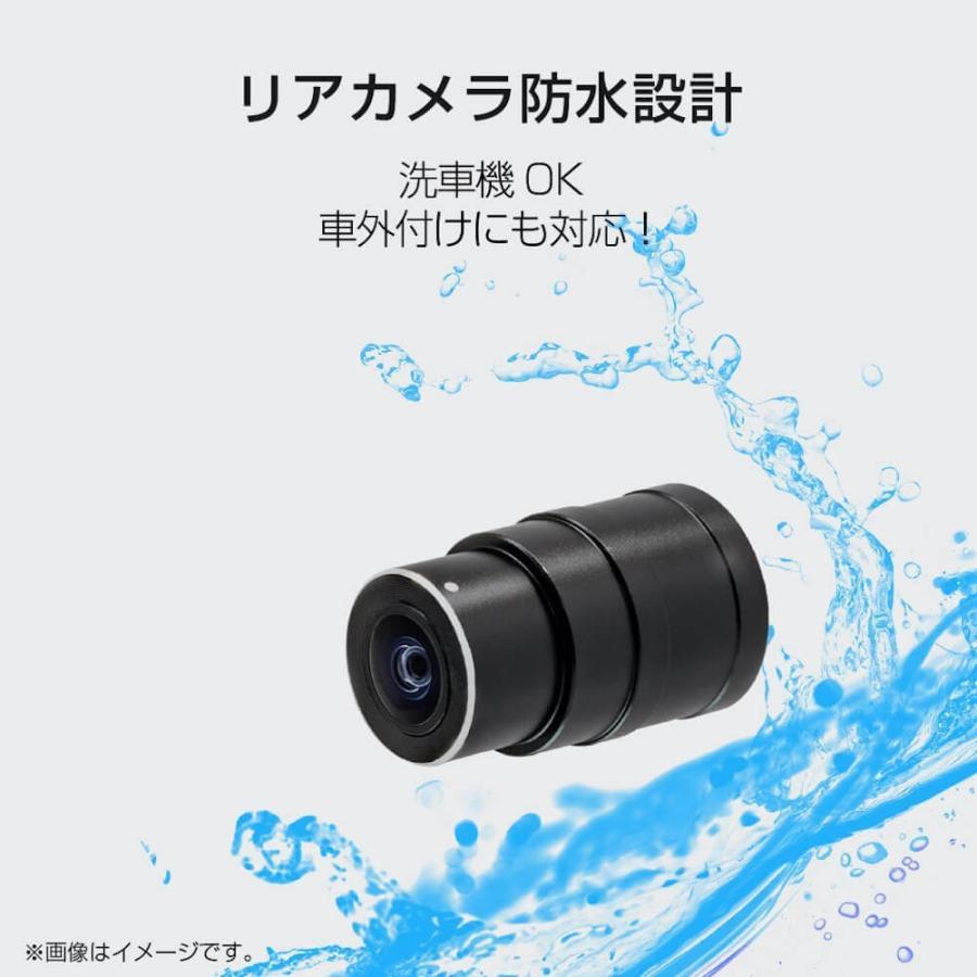 2カメラ ドライブレコーダー フルHD 200万画素 STARVIS Exmor 地デジ対策 128GB対応 32GB付属 駐車監視 トラック向け 大型車 中型車 Force100GS MFC100GS-32G|allbuy|07