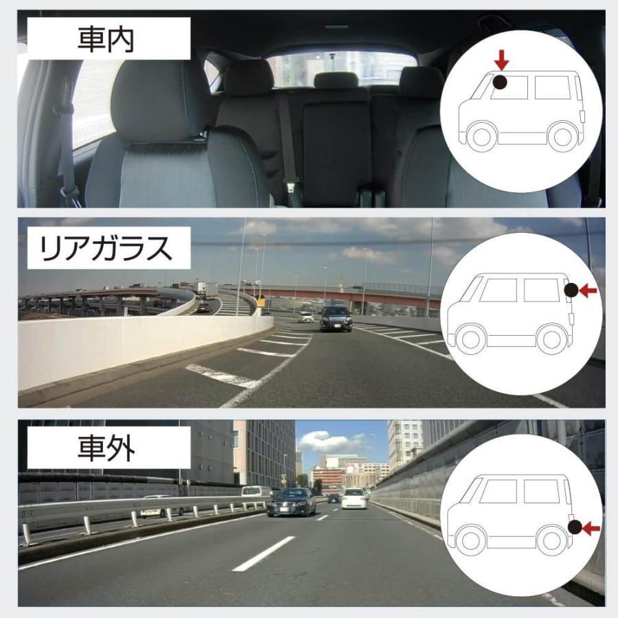 2カメラ ドライブレコーダー フルHD 200万画素 STARVIS Exmor 地デジ対策 128GB対応 32GB付属 駐車監視 トラック向け 大型車 中型車 Force100GS MFC100GS-32G|allbuy|08
