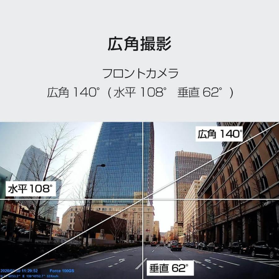 2カメラ ドライブレコーダー フルHD 200万画素 STARVIS Exmor 地デジ対策 128GB対応 32GB付属 駐車監視 トラック向け 大型車 中型車 Force100GS MFC100GS-32G|allbuy|09