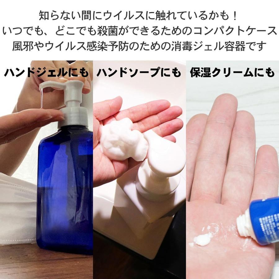 ハンドジェルケース レザーシリーズ 2個セット 携帯  手洗い 小分け容器 詰め替えボトル 通学 通勤 消毒液 ホルダー MR-ALS-BKCF|allbuy|02