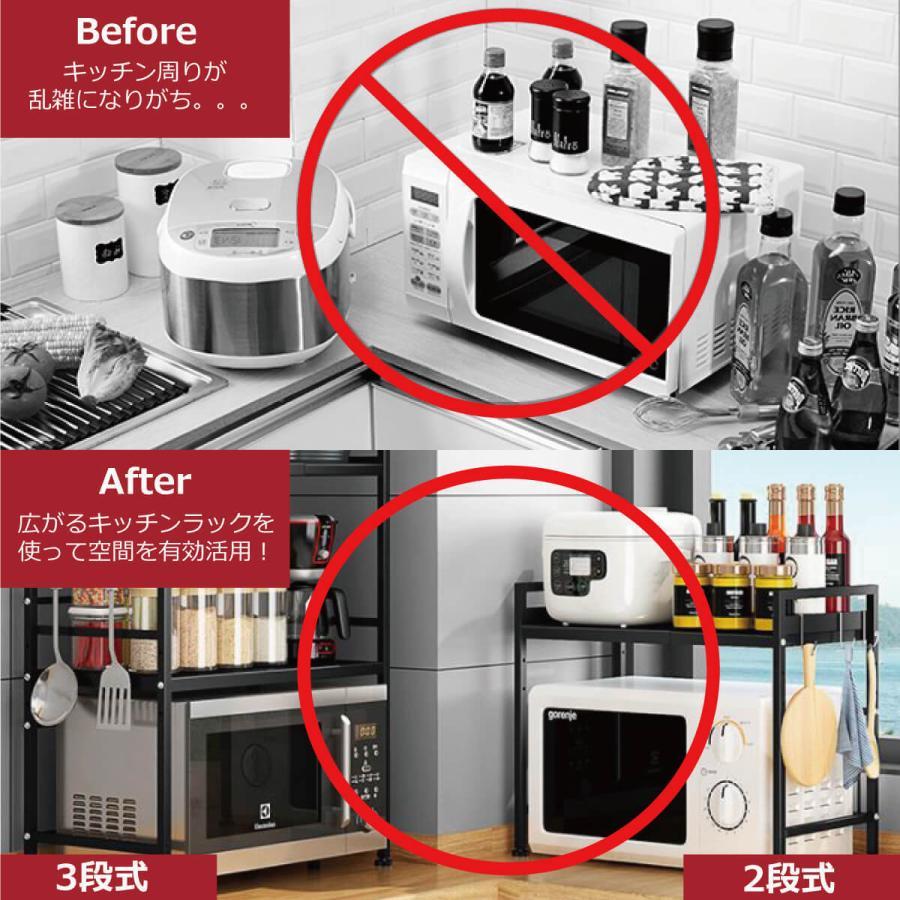 レンジ&トースター 伸縮ラック 2段式 レンジラック 電子レンジラック キッチン収納ラック 台所収納 スペース活用 大容量 トースター お手入れ簡単 MR-KIC01A|allbuy|02
