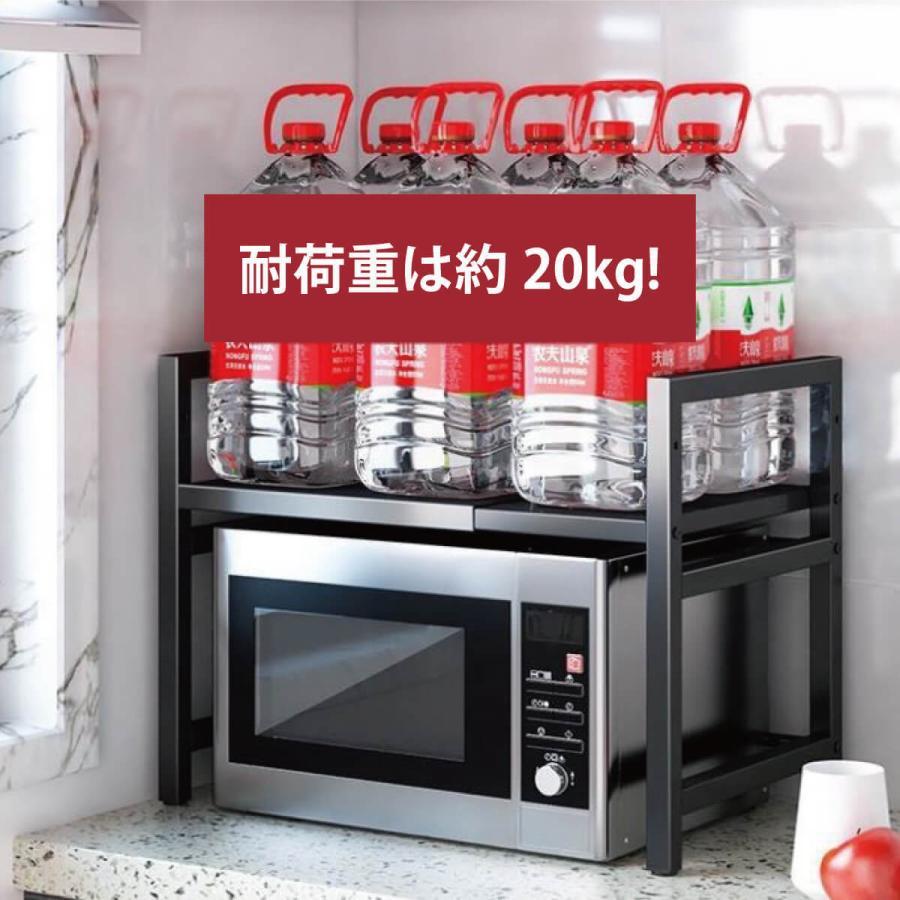 レンジ&トースター 伸縮ラック 2段式 レンジラック 電子レンジラック キッチン収納ラック 台所収納 スペース活用 大容量 トースター お手入れ簡単 MR-KIC01A|allbuy|04