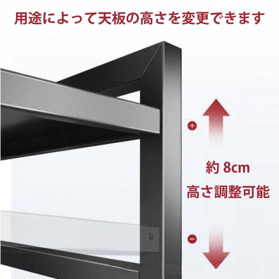 レンジ&トースター 伸縮ラック 2段式 レンジラック 電子レンジラック キッチン収納ラック 台所収納 スペース活用 大容量 トースター お手入れ簡単 MR-KIC01A|allbuy|05