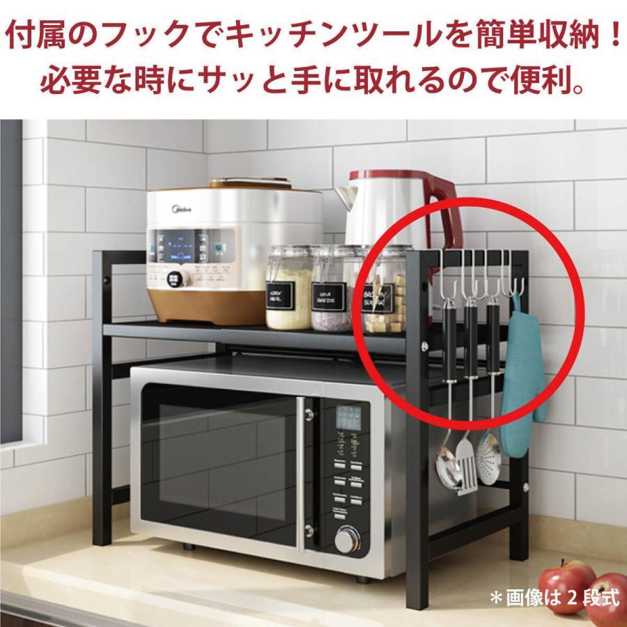 レンジ&トースター 伸縮ラック 2段式 レンジラック 電子レンジラック キッチン収納ラック 台所収納 スペース活用 大容量 トースター お手入れ簡単 MR-KIC01A|allbuy|08