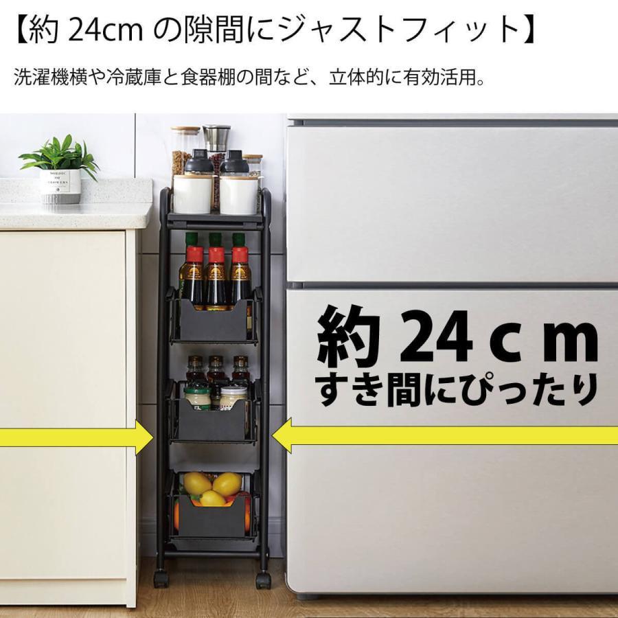 引き出し付き キッチン ワゴン 4段式 スライド式 すき間約24cm すきま 隙間 ラック コンパクト スリムラック キッチンラック 調味料 食材ストッカー MR-KIC034 allbuy 02