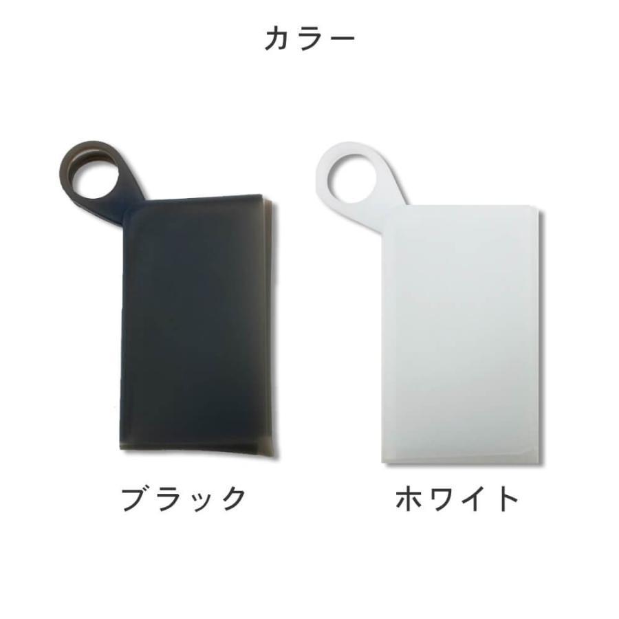折りたたみ マスクケース シリコン 携帯用 洗える マスク収納 携帯 コンパクト 収納 2セット GoToEat MR-MKBX-2SET|allbuy|06