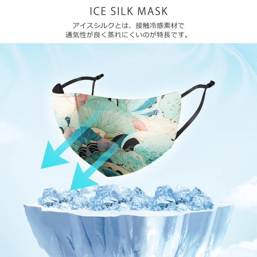 冷感シルクマスク(アニマルシリーズ) 冷感 シルク マスク アニマル 柄 重ねマスク 二重マスク 布 デザイン おしゃれ UPF50+ 立体 繰り返し使える MR-MKLS allbuy 02