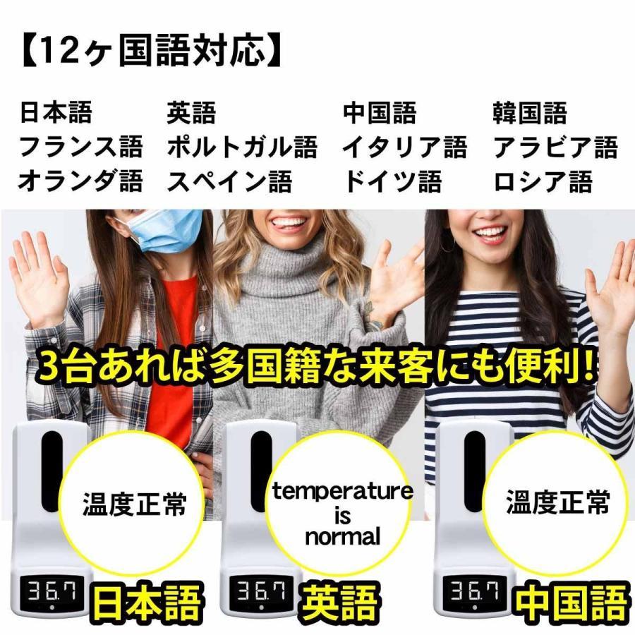 触れずに計れる 温度はかるちゃん 液体専用 自動噴射 非接触 オートディスペンサー 大容量 1L 自動測定 アラーム警告 タッチレス 1秒測定 MR-NCAT-AL|allbuy|05