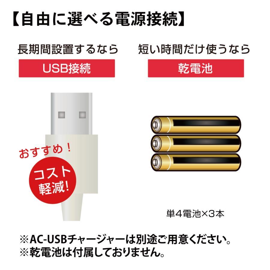 触れずに計れる 温度はかろうちゃん 三脚スタンドセット 非接触型 温度計 自動測定 1秒測定 時計 USB接続 乾電池式 商店 家庭 公共場所 企業 学校 MR-NCTB2-SET|allbuy|04