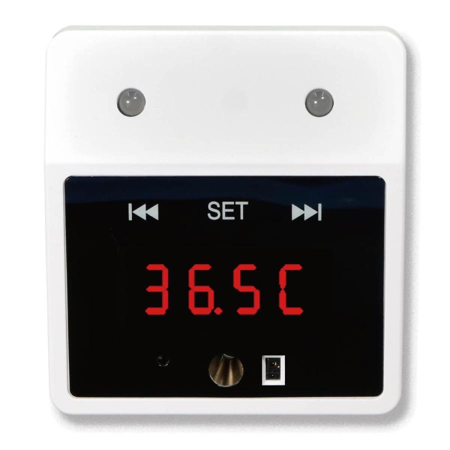 触れずに計れる 温度はかろうちゃん 非接触型 温度計 自動測定 メモリー機能 1秒測定 時計 USB接続 乾電池式 商店 家庭 公共場所 企業 学校 MR-NCTB2-WH|allbuy|11