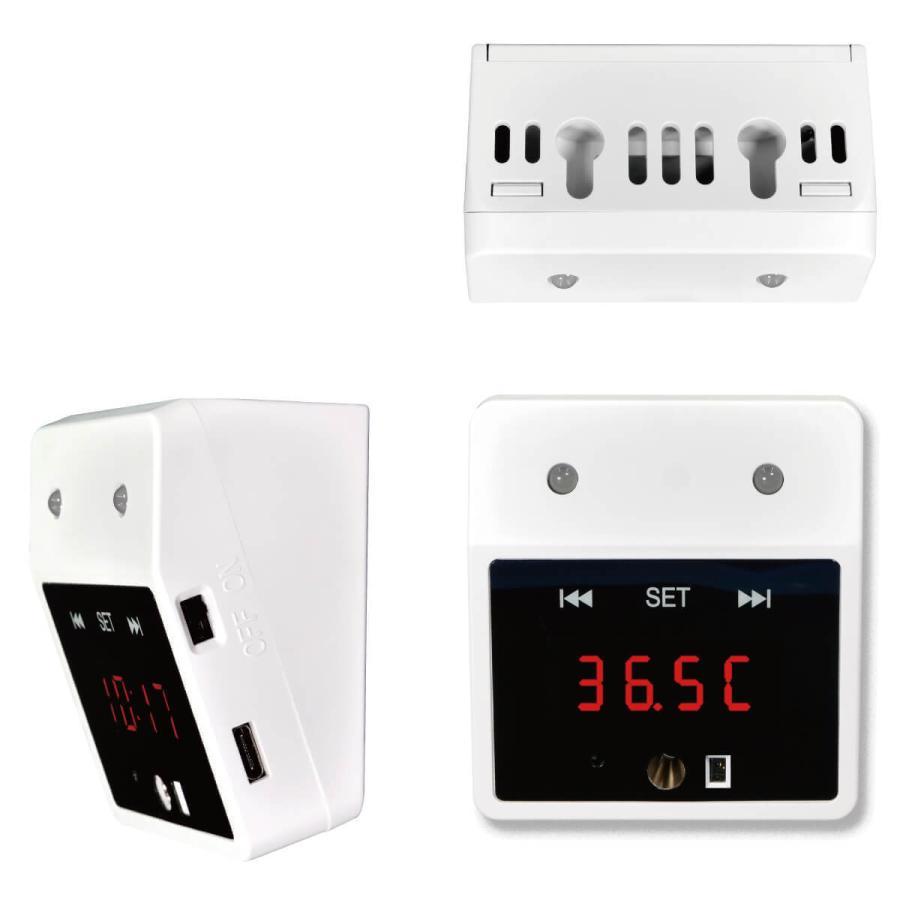 触れずに計れる 温度はかろうちゃん 非接触型 温度計 自動測定 メモリー機能 1秒測定 時計 USB接続 乾電池式 商店 家庭 公共場所 企業 学校 MR-NCTB2-WH|allbuy|14