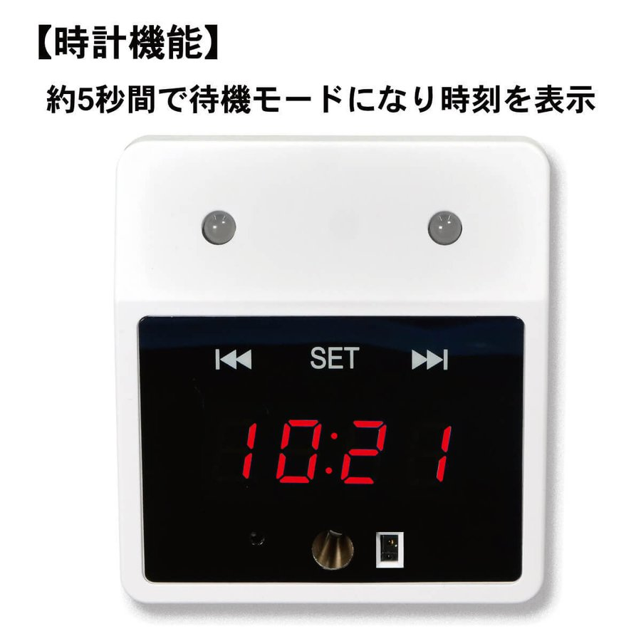 触れずに計れる 温度はかろうちゃん 非接触型 温度計 自動測定 メモリー機能 1秒測定 時計 USB接続 乾電池式 商店 家庭 公共場所 企業 学校 MR-NCTB2-WH|allbuy|06