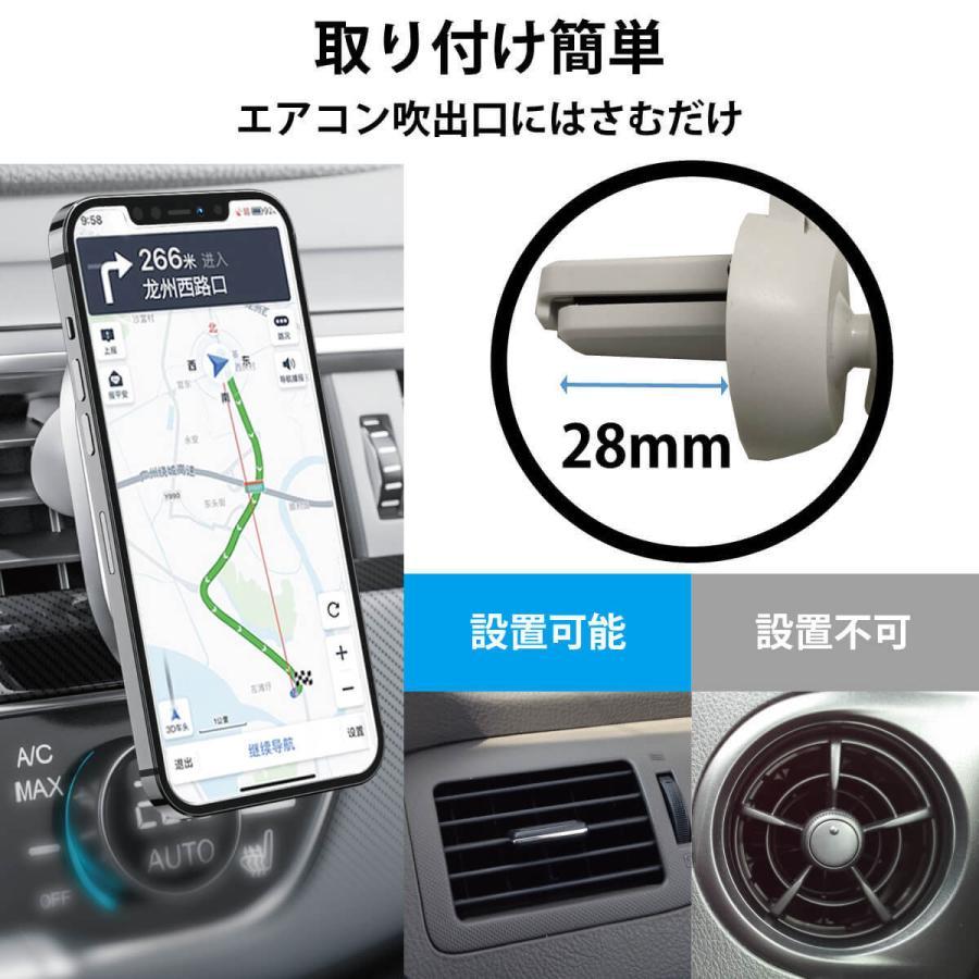 車載 マグネット式 ワイヤレス 充電器 スクエア型 iphone 12 Pro Max mini 車載ホルダー コンパクト 最大 15W 急速充電 WP-U96-WH allbuy 02