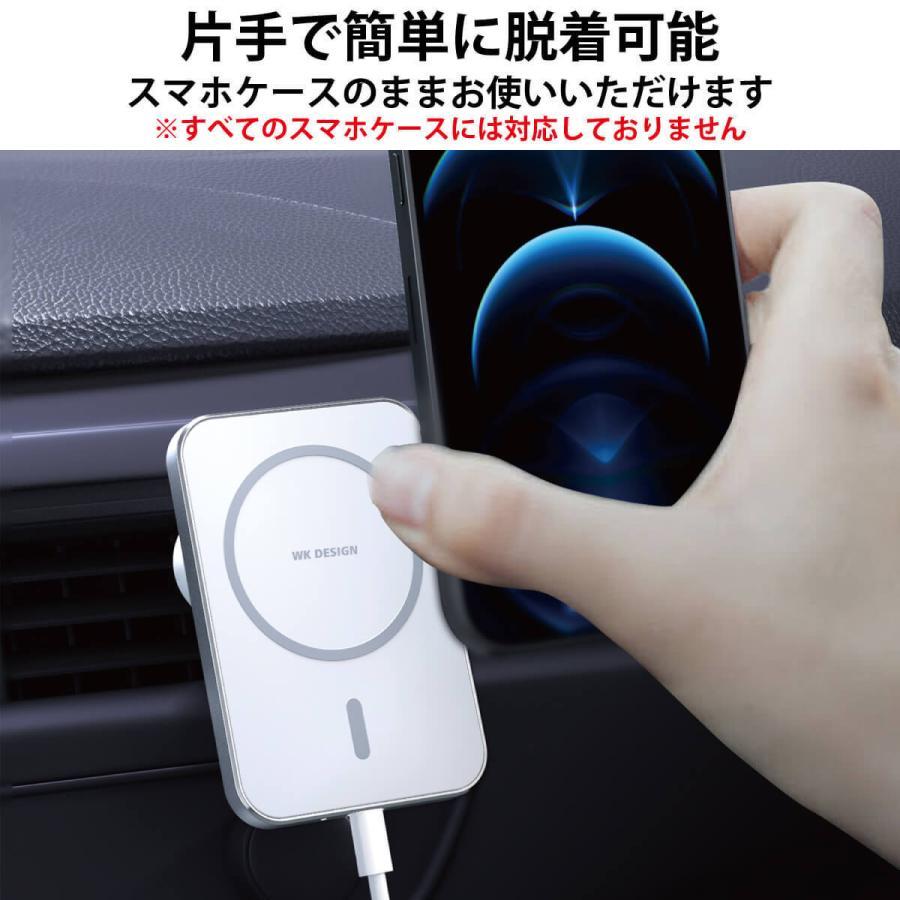 車載 マグネット式 ワイヤレス 充電器 スクエア型 iphone 12 Pro Max mini 車載ホルダー コンパクト 最大 15W 急速充電 WP-U96-WH allbuy 03