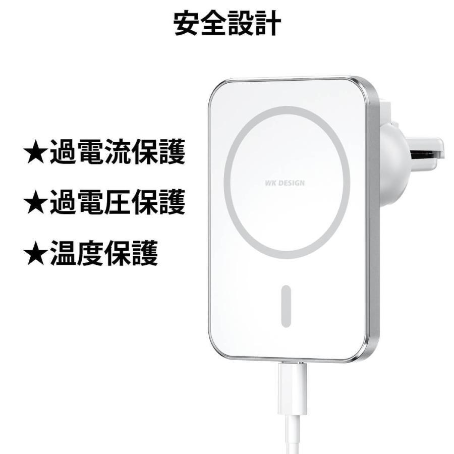 車載 マグネット式 ワイヤレス 充電器 スクエア型 iphone 12 Pro Max mini 車載ホルダー コンパクト 最大 15W 急速充電 WP-U96-WH allbuy 05