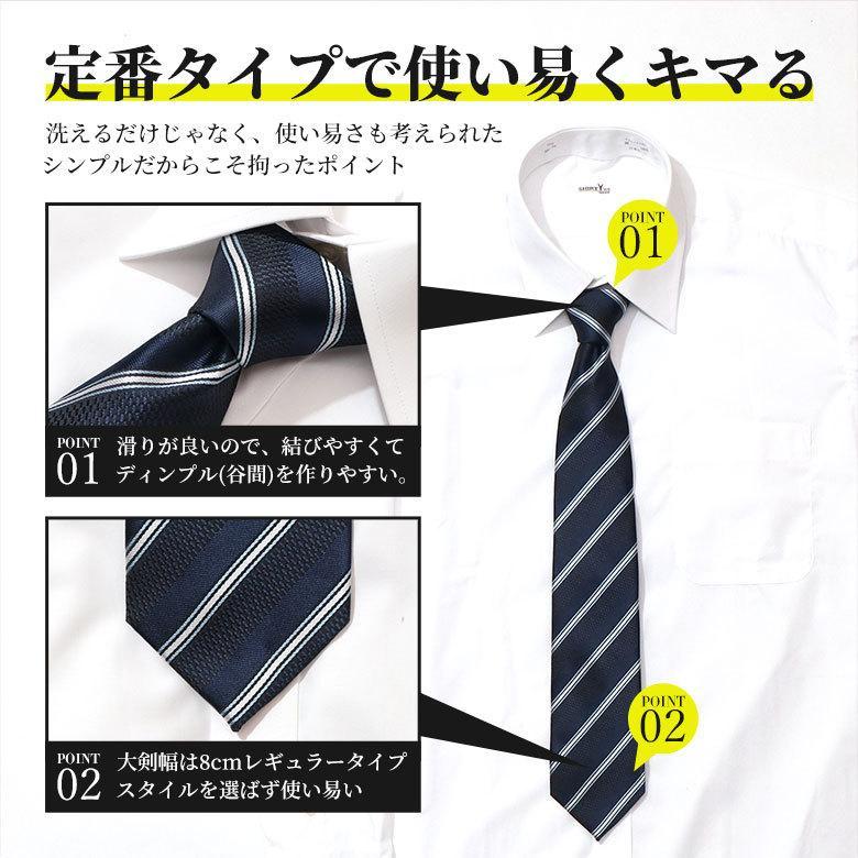 ネクタイ 5本セット ビジネス 洗えるネクタイ 洗濯 おしゃれ セット プレゼント 光沢感|allcollection|06