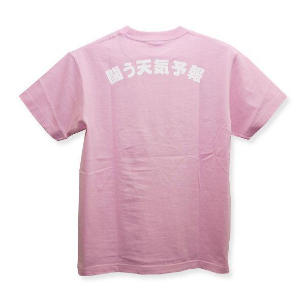 ミキティコ Tシャツ ピンク|alljapan|02