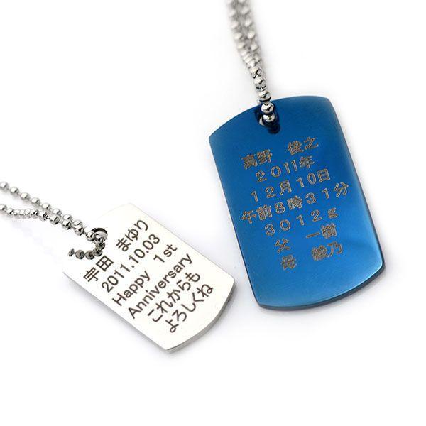 ステンレス カラー ドッグタグ 小 ブルー【即納】 alljewelry 05