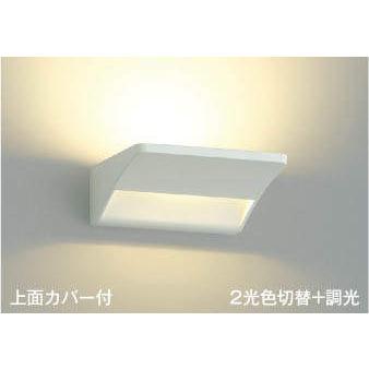 ☆KOIZUMI LEDブラケット 白熱電球100W相当 (ランプ付) 電球色 2700K ☆KOIZUMI LEDブラケット 白熱電球100W相当 (ランプ付) 電球色 2700K