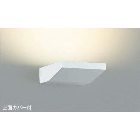 ☆KOIZUMI LEDブラケット FCL30W相当 (ランプ付) 温白色 3500K 専用調光器対応 AB46472L ☆KOIZUMI LEDブラケット FCL30W相当 (ランプ付) 温白色 3500K 専用調光器対応 AB46472L