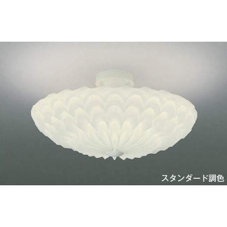 ☆KOIZUMI LEDシーリング 簡易取付式 LED48.8W (ランプ付) 電球色2700K〜昼光色6500K 〜12畳 調光・調色タイプ (専用リモコン付) AH43908L