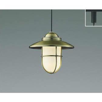 ☆KOIZUMI LEDペンダント 配線ダクトレール用 小形電球40W相当 (ランプ付) 電球色 2700K AP40603L