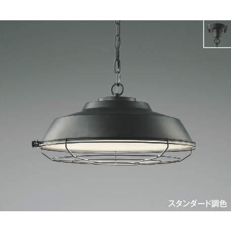 ☆KOIZUMI LEDペンダント 簡易取付式 LED48.8W (ランプ付) 電球色2700K〜昼光色6500K 〜12畳 調光・調色タイプ (専用リモコン付) AP47609L ☆KOIZUMI LEDペンダント 簡易取付式 LED48.8W (ランプ付) 電球色2700K〜昼光色6500K 〜12畳 調光・調色タイプ (専用リモコン付) AP47609L
