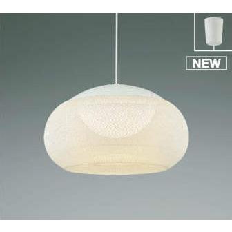 ☆KOIZUMI LEDペンダント 引掛シーリング LED24.2W (ランプ付) 電球色 2700K 〜4.5畳 AP50306