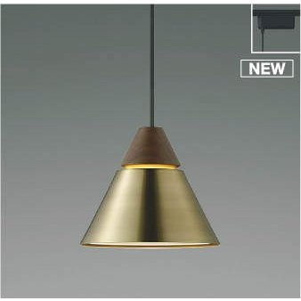 ☆KOIZUMI LEDペンダント 配線ダクトレール用 白熱電球60W相当 (ランプ付) 電球色 2700K AP50638 ※受注生産品